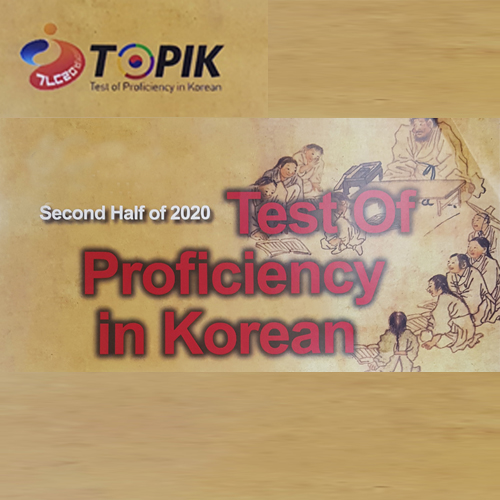 Test of Proficiency in Korean (TOPIK)